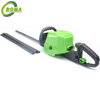 China Manufacture Professional Dual Blade Electric Bush Trimmer with Rotatable Handle for Garden