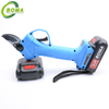 BOMA Brand Easy To Take Electric Pruning Shears for Tea Leaf Pruning